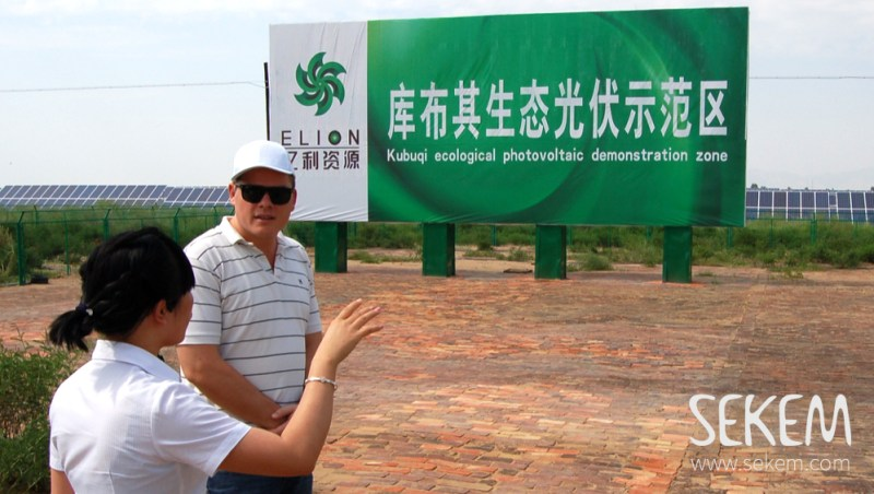 "Maximilian Abouleish at the ""Kubuqi Ecological Photovoltaic Demonstration Zone"", Inner Mongolia"