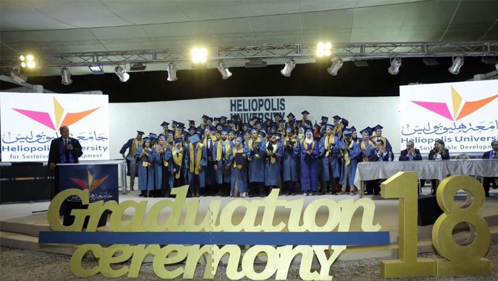 Graduation Ceremony 2018 at Heliopolis University