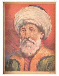 Akşemsettin (1389- 1459)