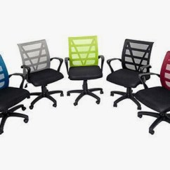 Office Chair Gold High Chairs Target Coast Selbies National Furniture