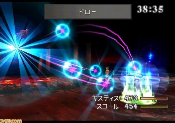 Final Fantasy VIII HD PC Battle