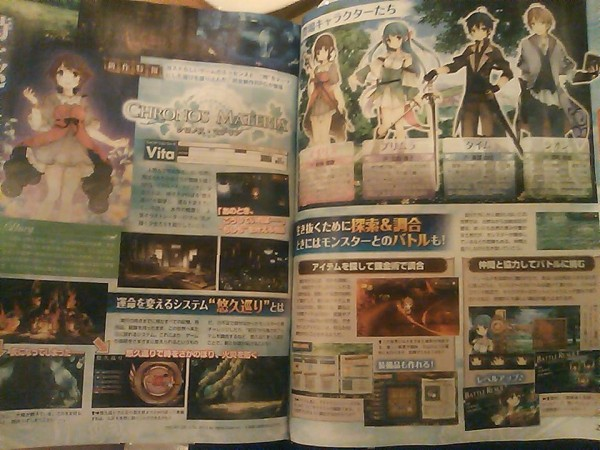 Chronos Materia PS Vita