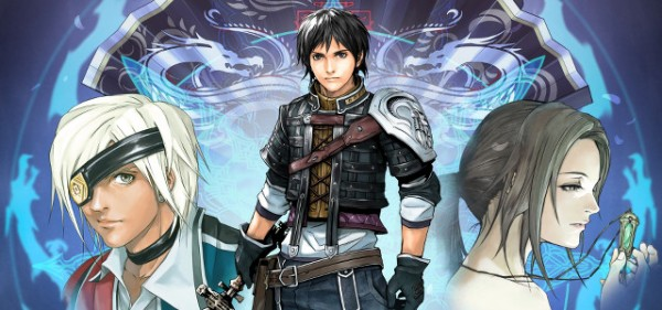 The Last Remnant Artwork