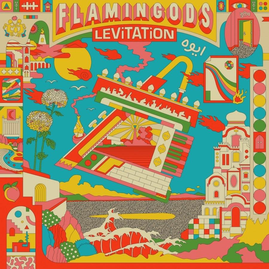 Flamingods on Selective Memory