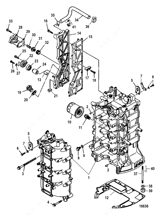 Mercury/Mariner 90 EFI 4-Stroke, Cylinder Block and