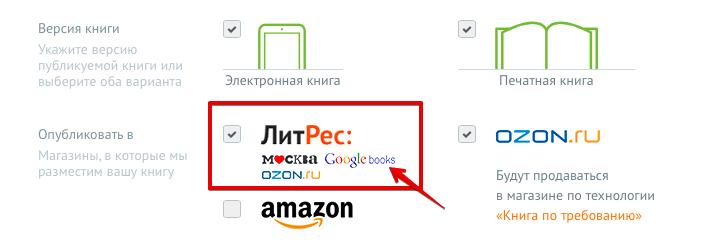 RE: Как продавать в ГуглПлэй?
