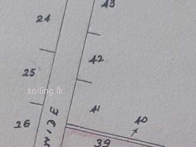 20 perch Rectangular land for sale in pitakotte Sri
