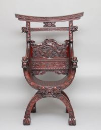 19th Century Chinese Carved Throne Chair | 354104 ...