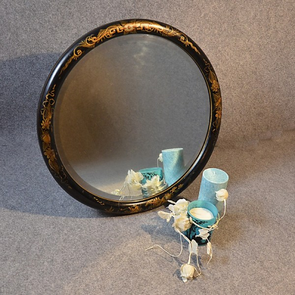 Antique Looking Glass Mirror