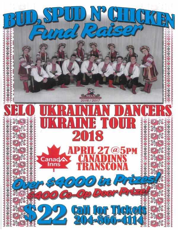Bud Spud & Chicken Fundraiser Selo Ukrainian Dancers