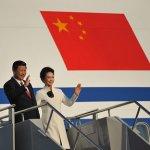 Anuncian gira latinoamericana del presidente de China