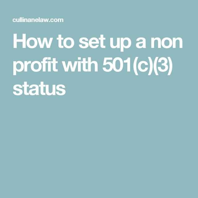 1023 Ez Eligibility Worksheet together with 9 Best Non Profit Images On Pinterest