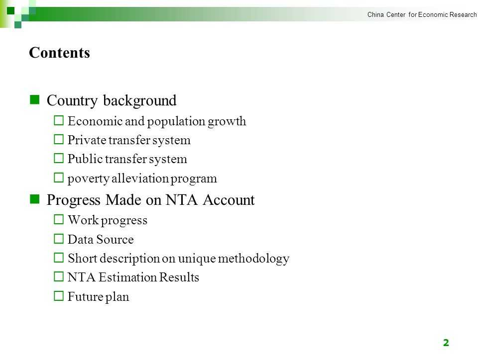 2.1 Economics Worksheet Answers or 1 Nta Country Report China S Case Ling Li China Center for Economic
