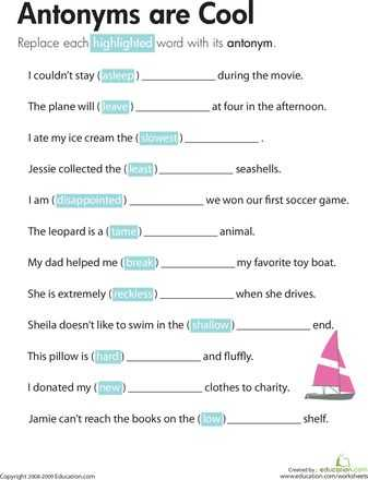 2nd Grade Vocabulary Worksheets Also 110 Best Reading Worksheets Images On Pinterest