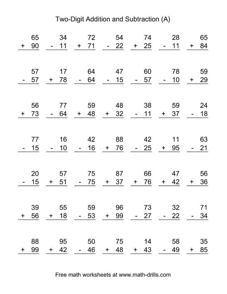 Adding and Subtracting Mixed Numbers Worksheet Pdf and 73 Best Second Grade Worksheets Activities Images On Pinterest