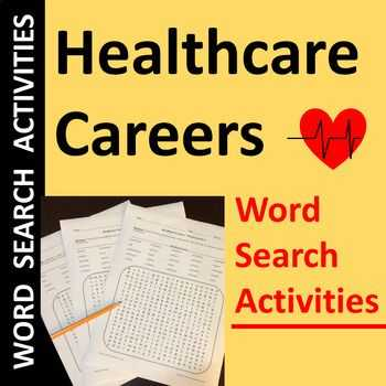 Agriculture Careers Worksheet with 537 Best Career Exploration Lessons and Activities Images On