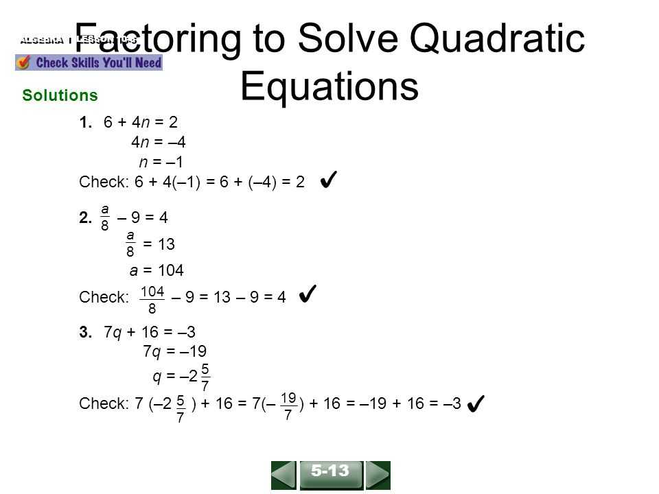 Algebra 2 Quadratic formula Worksheet Answers as Well as Worksheets 46 Best solving Quadratic Equations by Factoring