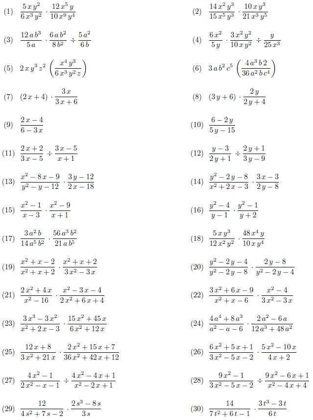Algebra 3 Rational Functions Worksheet 1 Answer Key or Worksheets 44 Lovely Simplifying Radical Expressions Worksheet Hd
