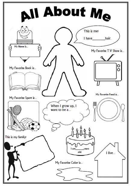 All About Me Worksheet Middle School Pdf or This is An Awesome Free Worksheet as A Ting to Know You