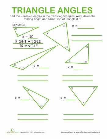 Angles In A Triangle Worksheet Answers together with Angles In A Triangle Worksheet Answers Awesome 11 Best What S Your