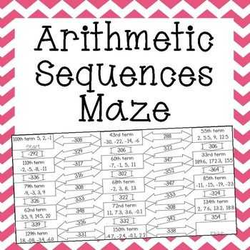 Arithmetic Sequence Worksheet 1 as Well as Arithmetic Sequences Maze