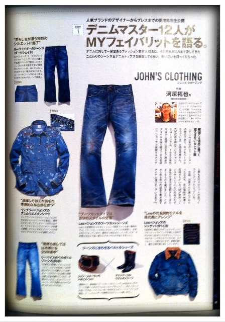 Author's Purpose Worksheets 2nd Grade as Well as Mains Happy Surf デニム大特集だJohn Sä £è¡¨ 河原拓也氏が!