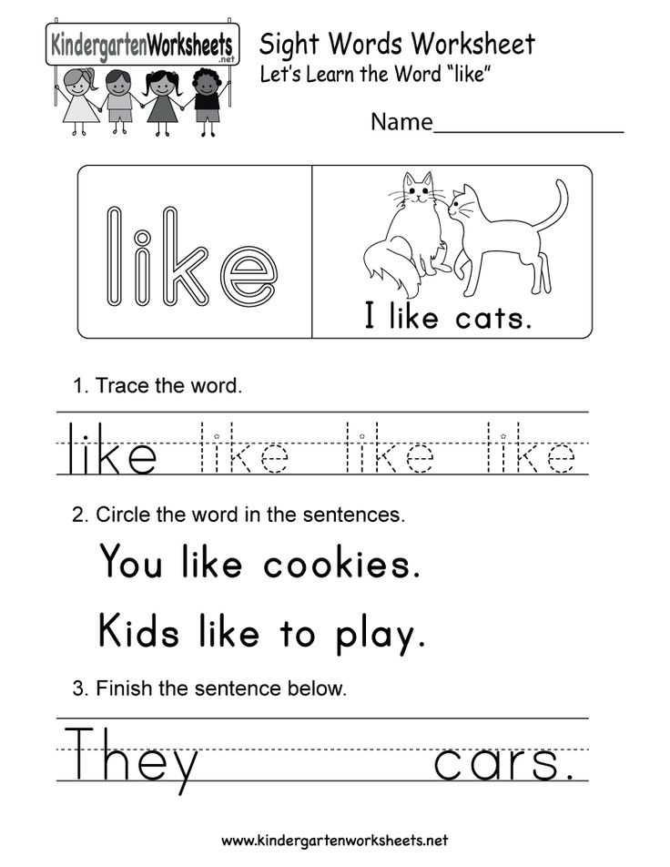 Basic Skills English Worksheets Also 46 Best English Worksheets Images On Pinterest