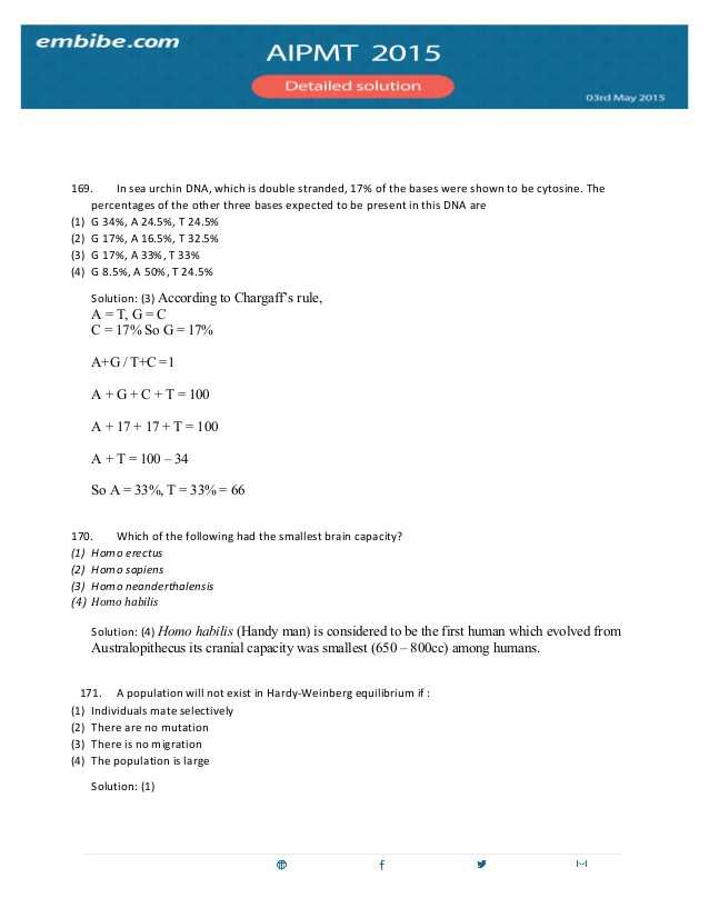 Big Business and Labor Worksheet Answer Key with Aipmt 2015 Answer Key & solutions