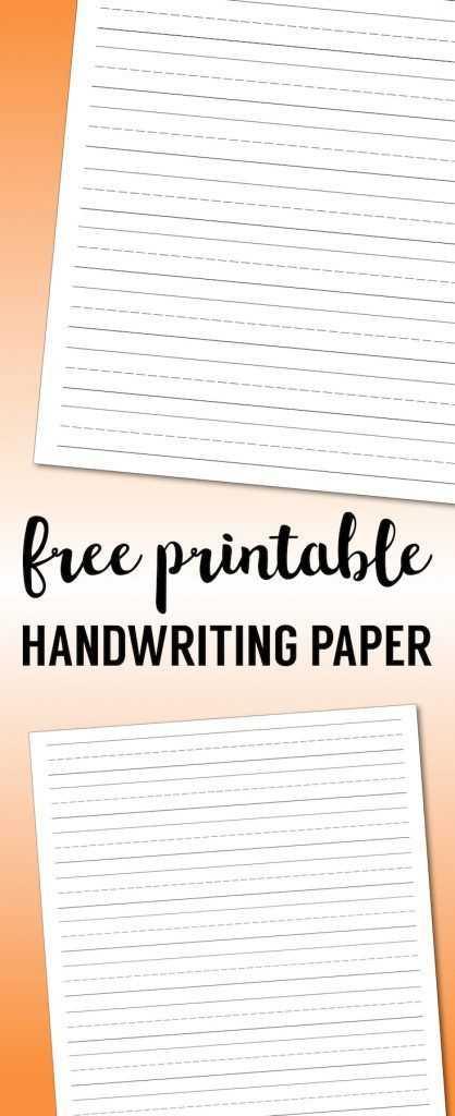 Blank Handwriting Worksheets or Free Printable Lined Paper Handwriting Paper Template