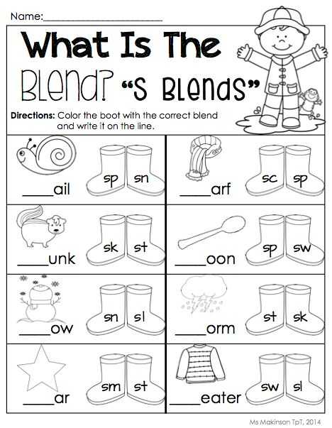 Blending Words Worksheets together with 50 Best Literacy Word Family Images On Pinterest