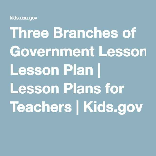 Branches Of Government Worksheet as Well as Three Branches Of Government Lesson Plan