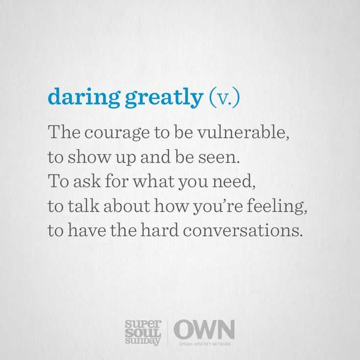 Brene Brown Worksheets Along with 170 Best Brene Brown Images On Pinterest