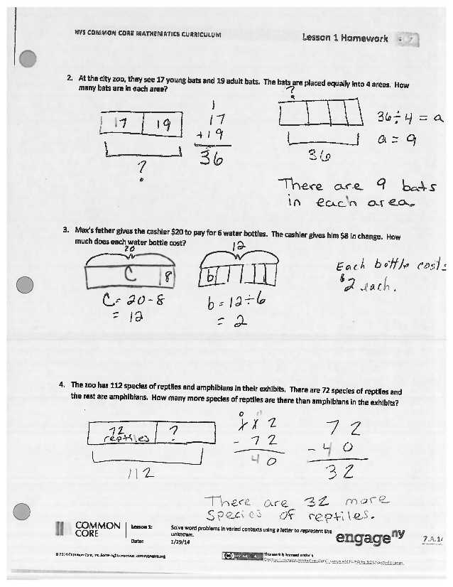 Calculating Your Paycheck Salary Worksheet 1 Answer Key and Module 7 Answer Key for Homework