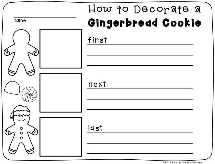 Christmas Handwriting Worksheets Also 212 Best Christmas Images On Pinterest