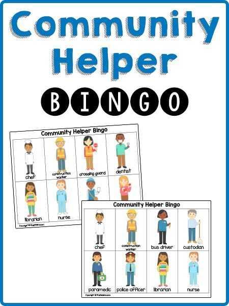 Community Helpers Police Officer Worksheet as Well as Munity Helpers Bingo Cards