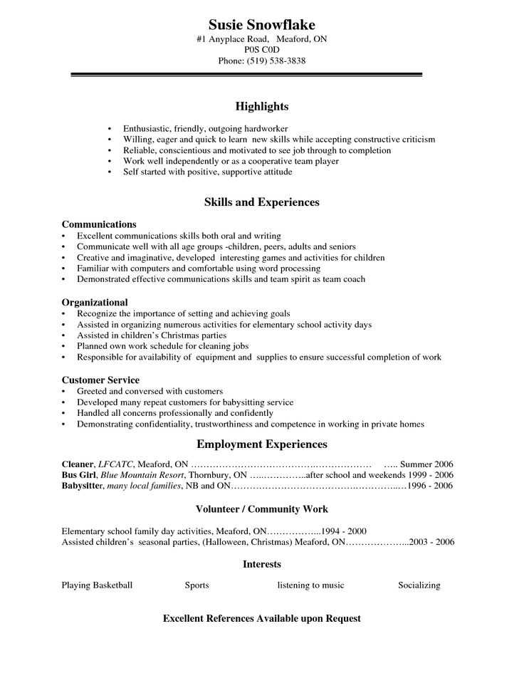 Cover Letter Worksheet for High School Students or 7 Best Resume Template Open Fice Images On Pinterest