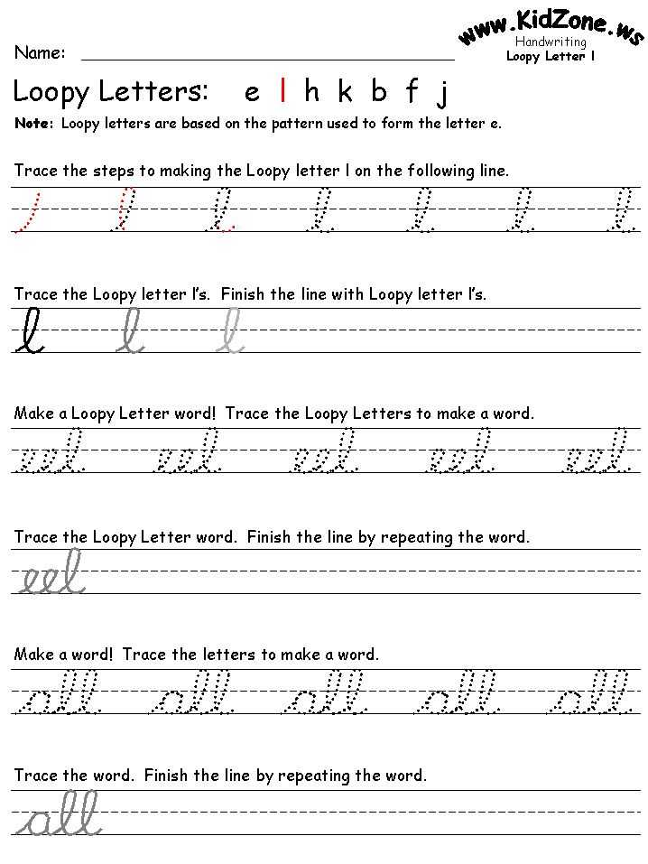 Cursive Writing Worksheets for Kids or 27 Best Cursive Writing Worksheets Images On Pinterest