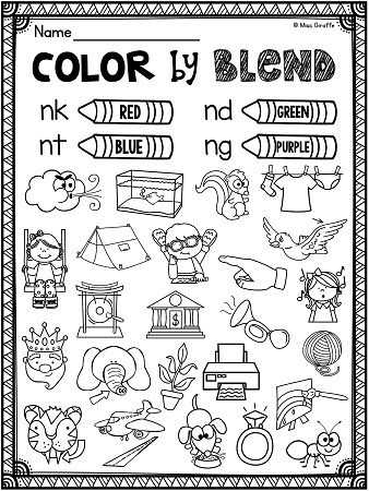 Ending Blends Worksheets Also 1540 Best Kindergarten Images On Pinterest
