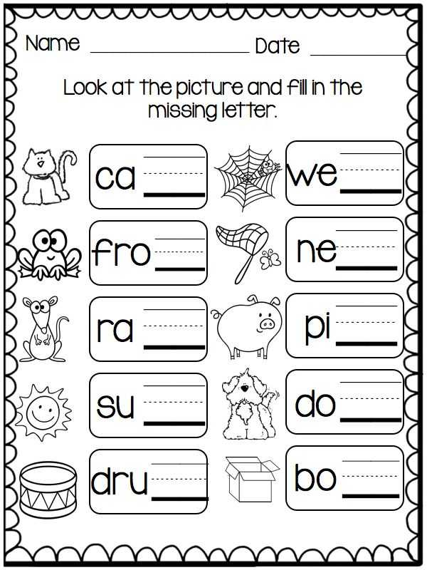 Ending Blends Worksheets and Help Me sound It Out Small Group Games that Help with Phonemic