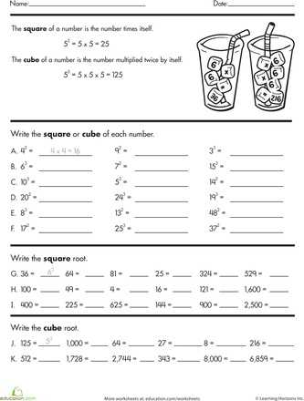 Estimating Square Roots Worksheet and 295 Best Math Exponents Images On Pinterest