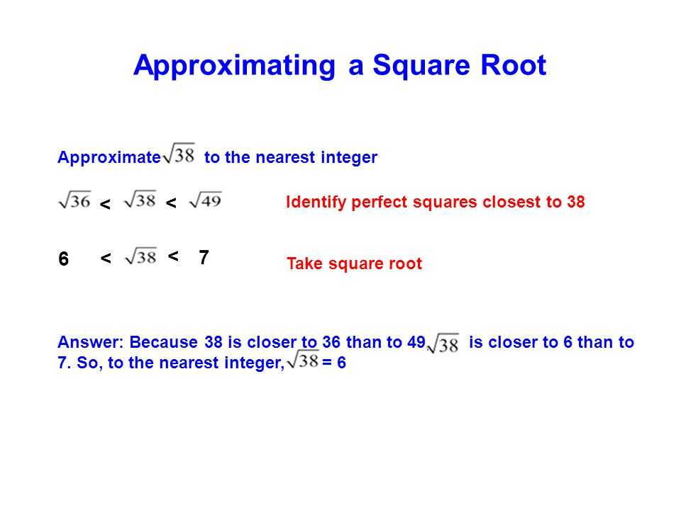 Estimating Square Roots Worksheet or Estimating & Approximating Square Roots Ppt