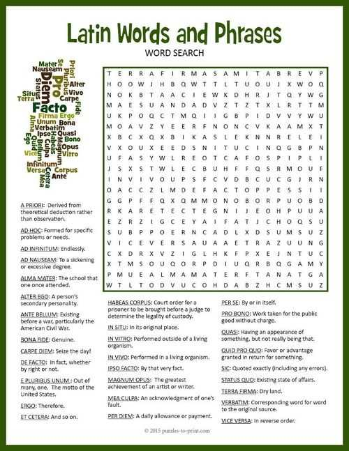 Evolution Vocabulary Worksheet or Latin Word Search Puzzle