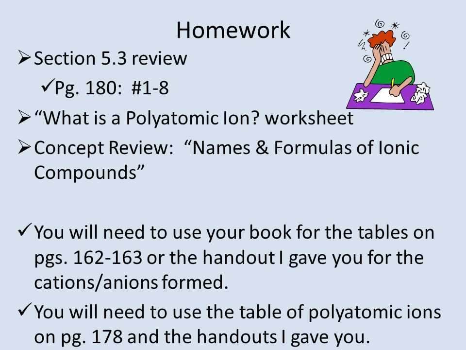 "Formulas and Nomenclature Binary Ionic Compounds Worksheet Answers or Monday Feb 3 Rd ""a"" Day Tuesday Feb 4 Th ""b"" Day Agenda"
