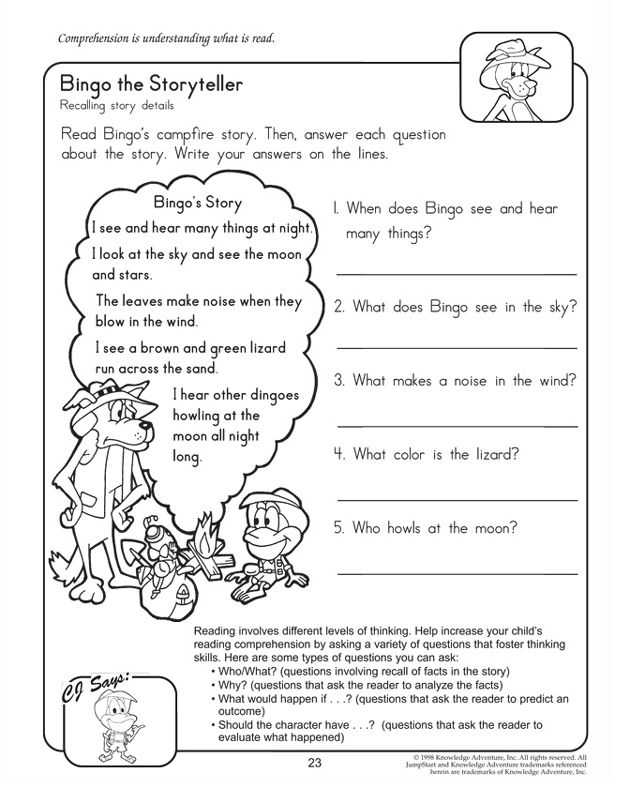 Free 2nd Grade Reading Comprehension Worksheets Multiple Choice or 112 Best Kids Images On Pinterest