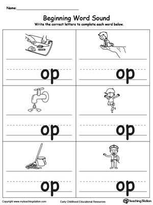 Free Printable Phonics Worksheets as Well as 54 Best Capitalize Images On Pinterest