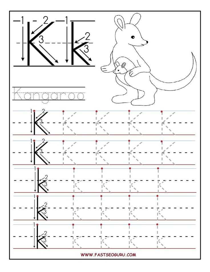 Free Printable Preschool Worksheets Tracing Letters together with 27 Best A Z Images On Pinterest
