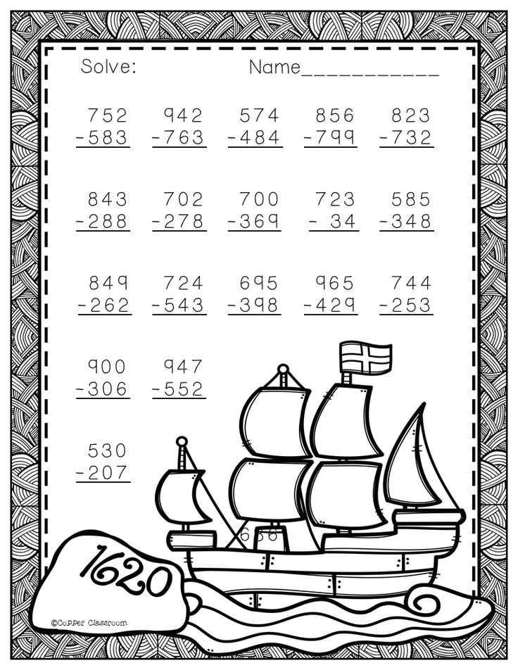 Free Printable Thanksgiving Math Worksheets for 3rd Grade or 469 Best 3 Oszt Images On Pinterest