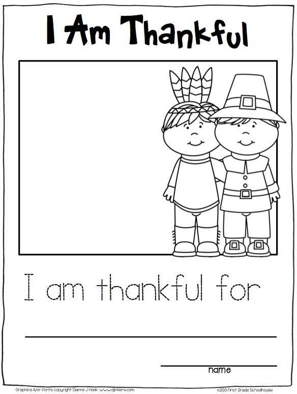 Free Printable Thanksgiving Math Worksheets for 3rd Grade with 104 Best Education Images On Pinterest