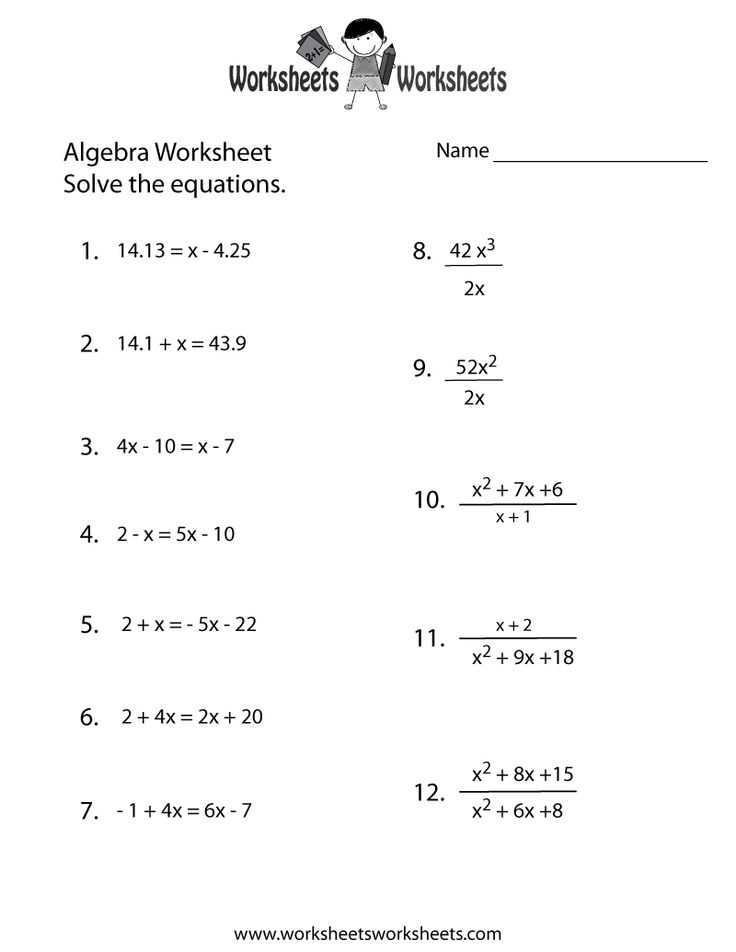 Fun Algebra Worksheets as Well as 18 Best Worksheets Images On Pinterest