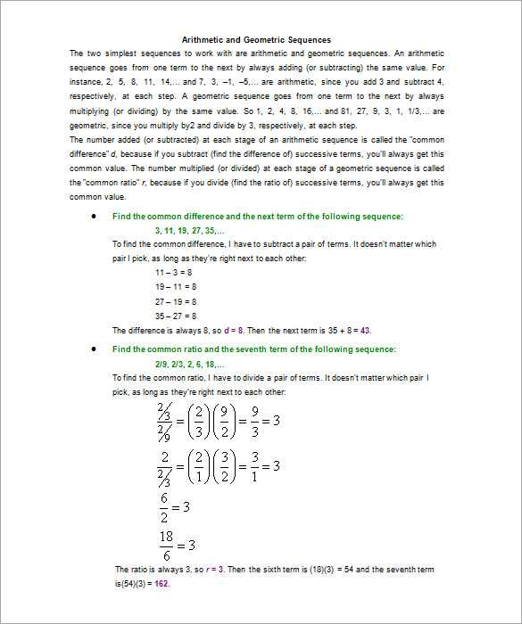 Geometric Sequences Worksheet Answers and Geometry Word Problems Worksheets the Best Worksheets Image